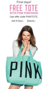 Victoria's Secret FREE Pink Tote Coupon